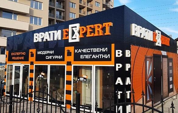 Ekspert-Sofiya-CHerni-Vrah-1
