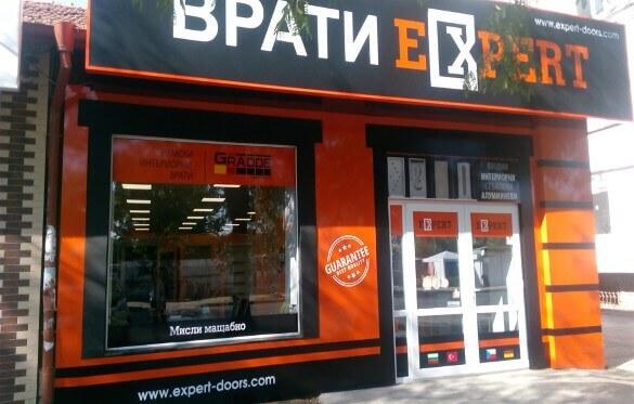 exp-st.zag_