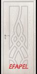Интериорна врата Efapel 4534p V